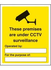 These Premises Are Under CCTV Surveillance