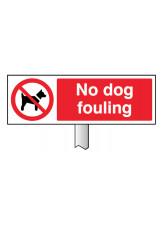 Verge Sign - No Dog Fouling